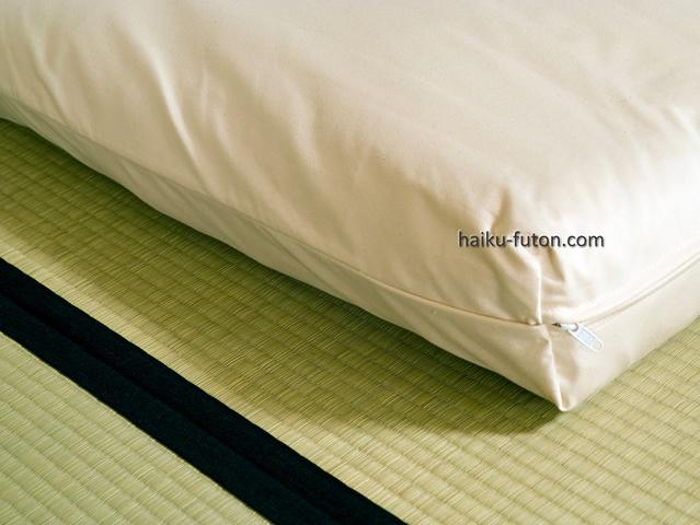 Funda protectora cruda o sobre funda cruda exterior para futon con certificado EcoFair